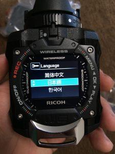 WG-M1日本語対応