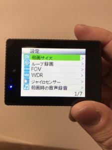 SJ-5000Xelite動画サイズ