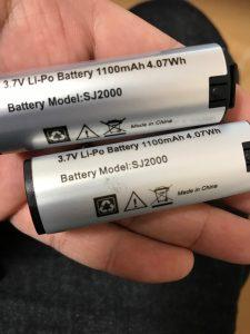 SJ-2000バッテリー